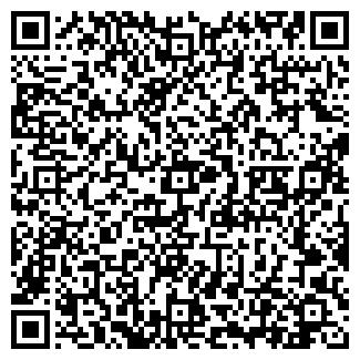 QR-код с контактной информацией организации ТАКСИ-МАРСЕЛЬ
