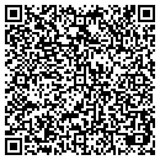 QR-код с контактной информацией организации ЭКСПРЕСС-ТАКСИ