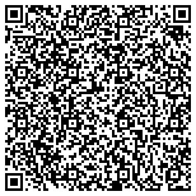 """QR-код с контактной информацией организации ООО Киностудия """"СТАР - Т"""""""