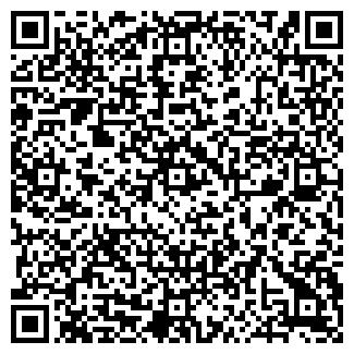 QR-код с контактной информацией организации BONJOUR