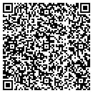 QR-код с контактной информацией организации ЛЕСНОЕ