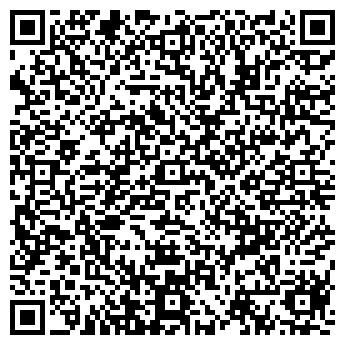 QR-код с контактной информацией организации ЛЕСНОЙ ГОРОДОК