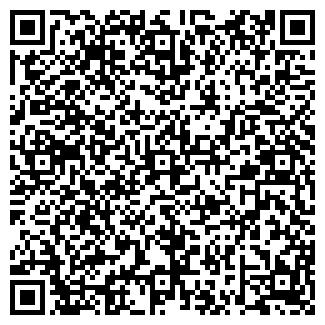 QR-код с контактной информацией организации ООО Ondo.kg