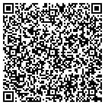 QR-код с контактной информацией организации ООО ДС Каркас