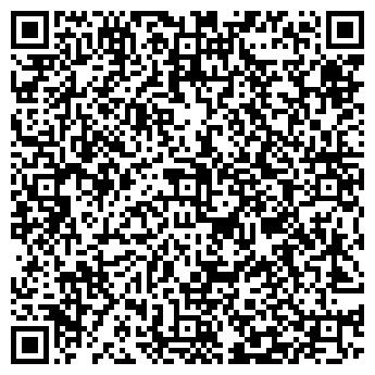 QR-код с контактной информацией организации ООО Прораб 26
