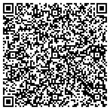 QR-код с контактной информацией организации ОРТОДЕНТ-Т ФИРМА