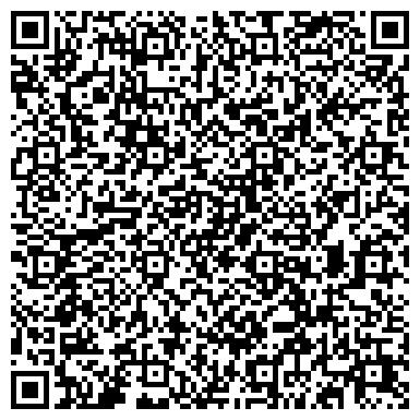 QR-код с контактной информацией организации ERBE ELEKTROMEDIZIN GMBH