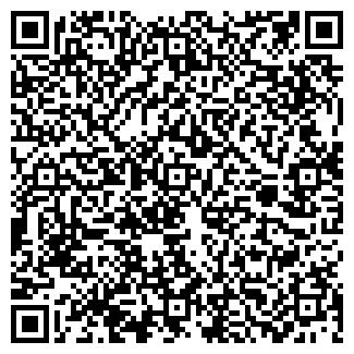 QR-код с контактной информацией организации АМТЕО