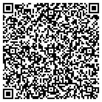 QR-код с контактной информацией организации АНТЕН-СЕРВИСЕ