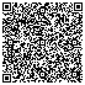 QR-код с контактной информацией организации ДЕЛЬТА XXI ВЕК