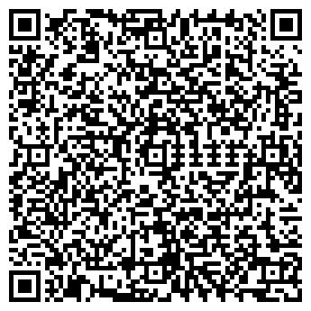 QR-код с контактной информацией организации ООО Umax