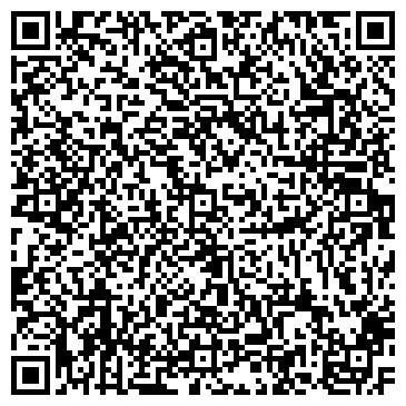 QR-код с контактной информацией организации ООО Ardorservicecentr