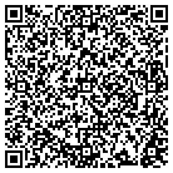QR-код с контактной информацией организации СЕРВИСИНСТРУМЕНТ
