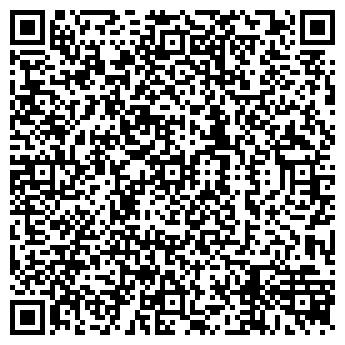 QR-код с контактной информацией организации СЭЙДЖ