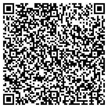 QR-код с контактной информацией организации ТС ДЕНТАЛ ГРУПП