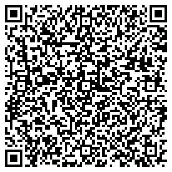"""QR-код с контактной информацией организации ООО Бьюти - студия """"VIOLET"""""""