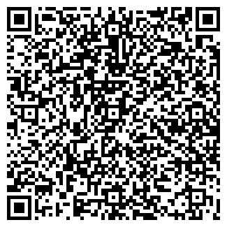 QR-код с контактной информацией организации ХИРАНА