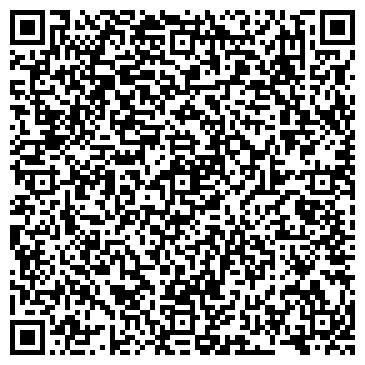 QR-код с контактной информацией организации ЭЛЬ ТАЙДЕ ТЕХНИК