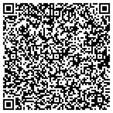 QR-код с контактной информацией организации ООО Фабрика Игрушек