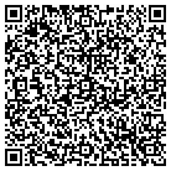 QR-код с контактной информацией организации ВЕЛКОМ СИСТЕМС