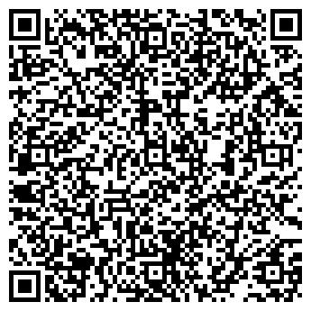 QR-код с контактной информацией организации РЕСТРКОМ