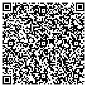 QR-код с контактной информацией организации ТРИ А