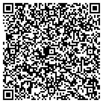 QR-код с контактной информацией организации Сервисный центр Гарант Профи