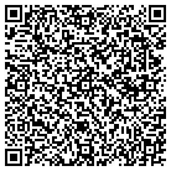 QR-код с контактной информацией организации ЭЛАРП КОНЦЕРН