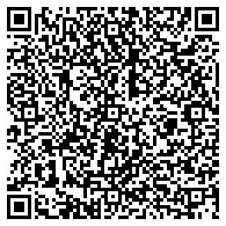 QR-код с контактной информацией организации ARROW
