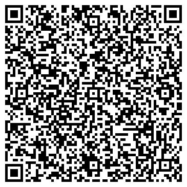"""QR-код с контактной информацией организации ООО Кафе и пироги """"Штрогель"""""""