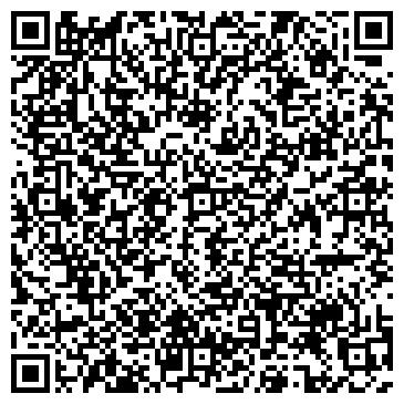 QR-код с контактной информацией организации ЭЛЕКТРОМОНТАЖ КОМПАНИЯ