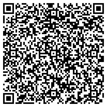 QR-код с контактной информацией организации ТОО Adaman