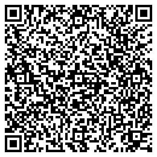 QR-код с контактной информацией организации КИЭМ