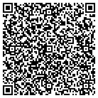 QR-код с контактной информацией организации ВОГЕРА