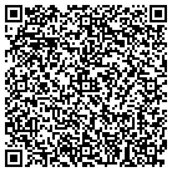 QR-код с контактной информацией организации ЭЛЕКТРОСВЕТОТЕХНИКА