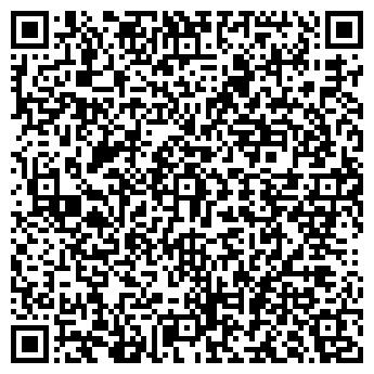 QR-код с контактной информацией организации АКСИМА