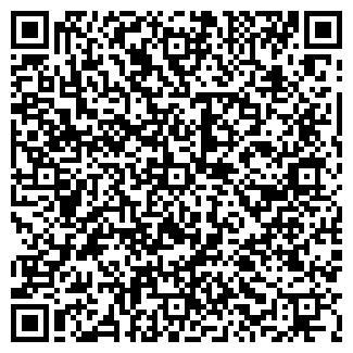 QR-код с контактной информацией организации П.С.КОМ