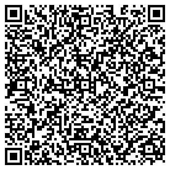 QR-код с контактной информацией организации СТЛ-МОНТАЖ