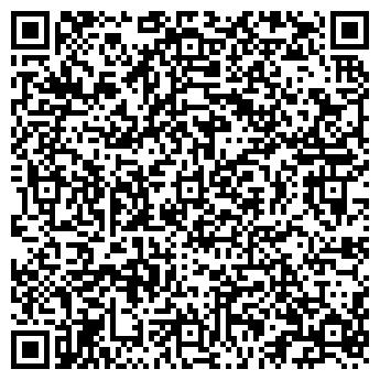 QR-код с контактной информацией организации АКВАДИЗАЙН