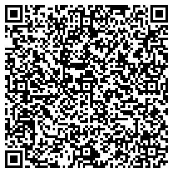 QR-код с контактной информацией организации ВАРИОН-ДИЗАЙН