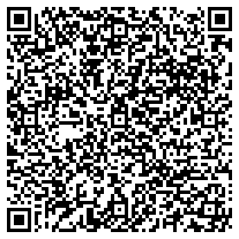 QR-код с контактной информацией организации ВРЕМЕНА ГОДА