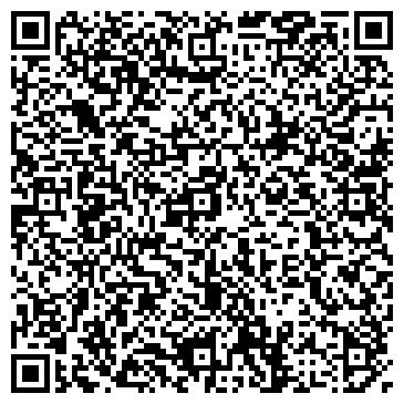 QR-код с контактной информацией организации ТОО Cafe Yagusha Frozen Yogurt