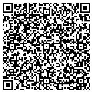 QR-код с контактной информацией организации ГАЛАХИМ