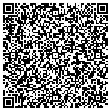 """QR-код с контактной информацией организации ООО """"ТК Регион Комплект"""""""