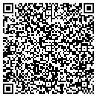 QR-код с контактной информацией организации ЗИНЛОК