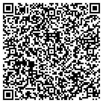 QR-код с контактной информацией организации КЛИОИНВЕСТ