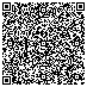 QR-код с контактной информацией организации ООО ВилиЭкспресс