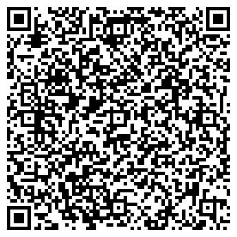 QR-код с контактной информацией организации ЛНТ-ЦЕНТР