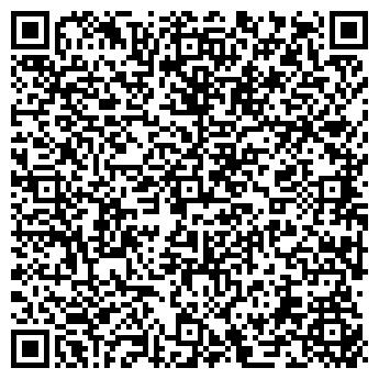 QR-код с контактной информацией организации МАСТЕР-ДИЗАЙН