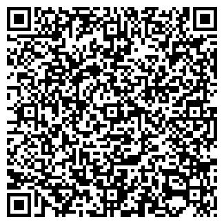 QR-код с контактной информацией организации МИРЭКС
